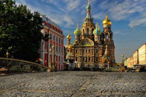 Петербург — Царское Село!