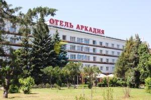 Одесса, отель Аркадия