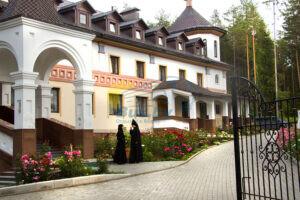 Монастырь Ксении Петербургской